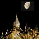 Rosslyn Duncan  Bagan Moon